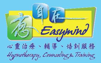 EASYMIND logo