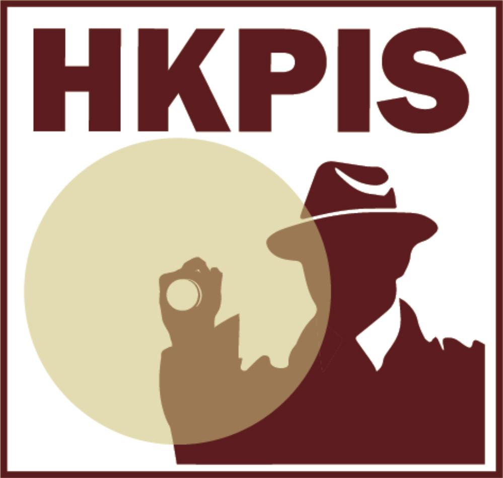 HKPIS