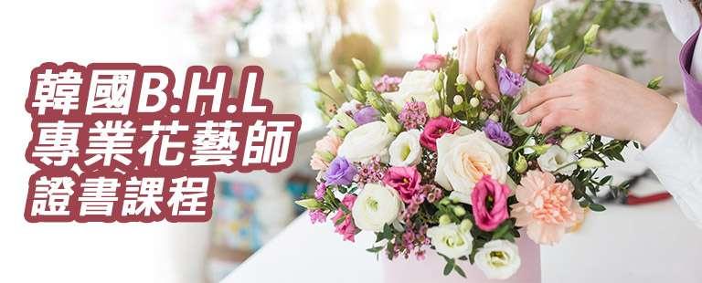 banner_m-04b