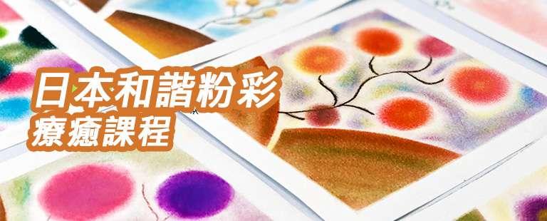banner_m_02