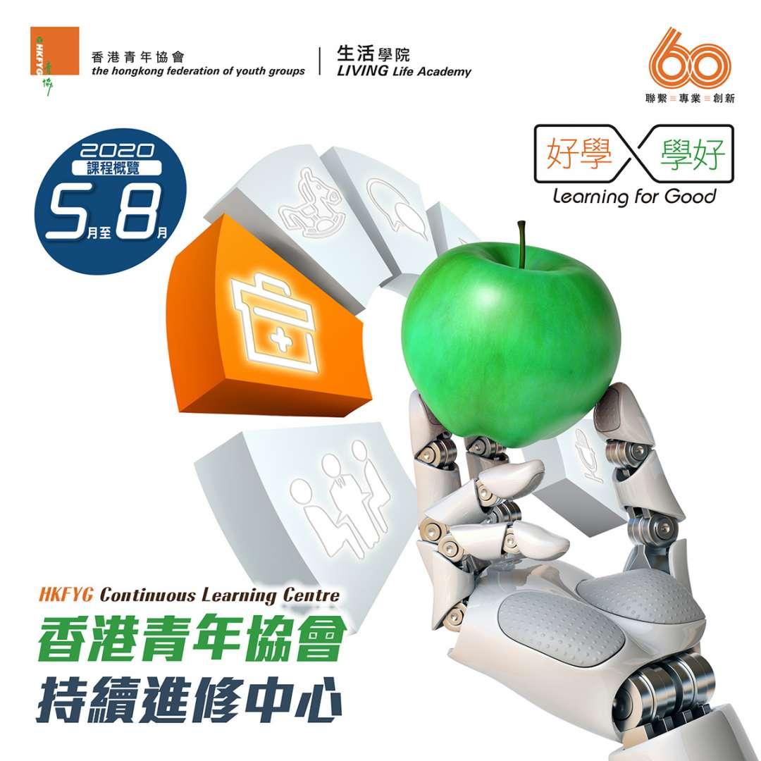 CLC20 5-8 Cover