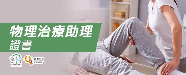 banner_m01
